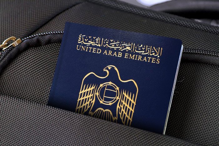 Astons uae citizenship